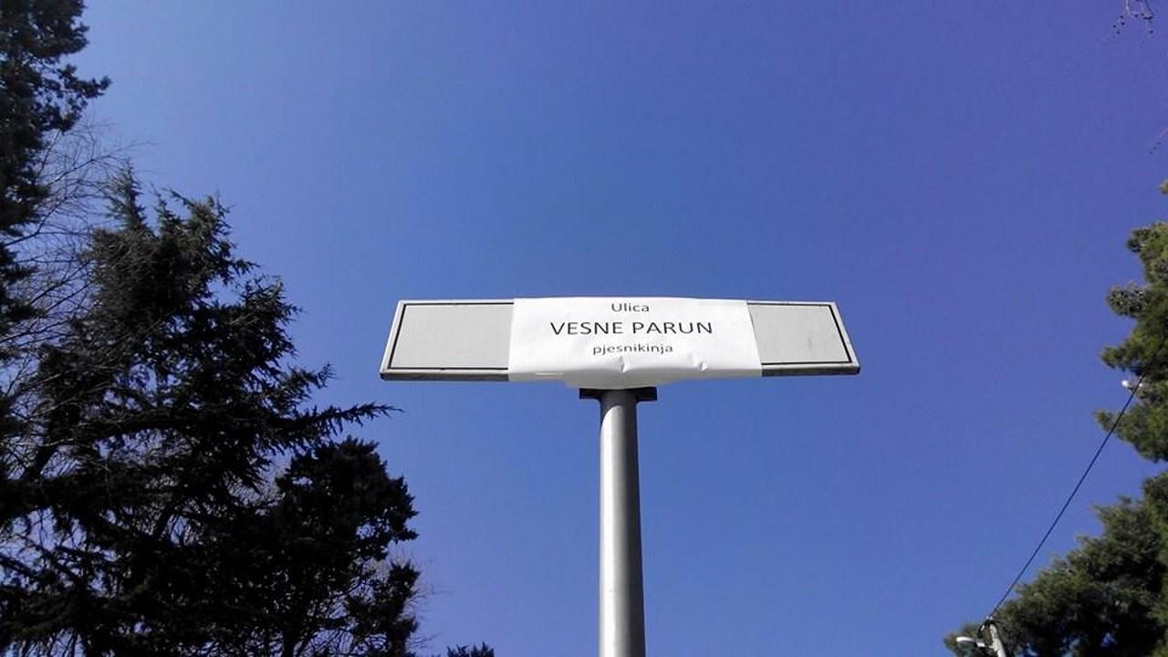 VesnaParun-Kopiraj